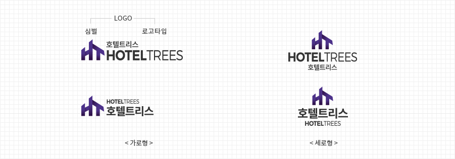 hoteltrees_CI